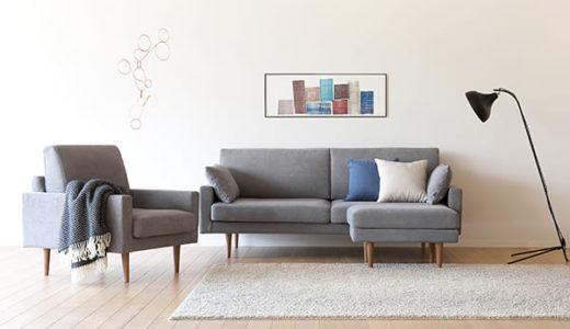 LIFULLインテリア(ライフルインテリア)で目的別に家具を探して理想のインテリアに!