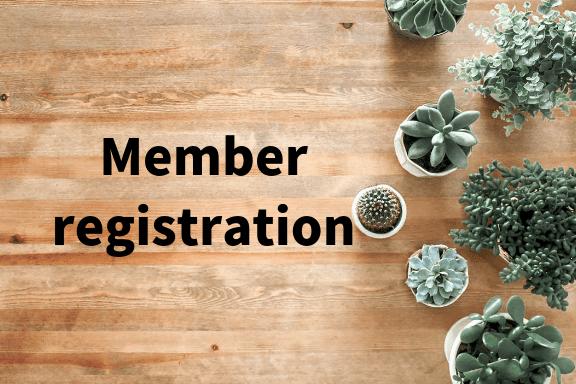 LOWYAの会員登録