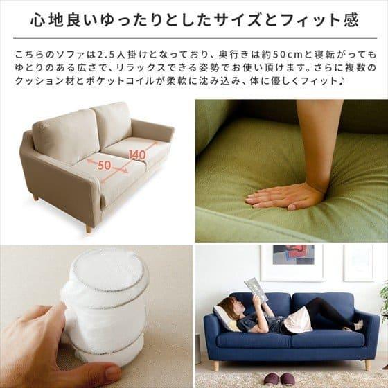 エア・リゾームの家具は高品質