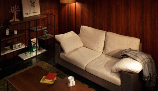 Armonia(アルモニア)の家具の評判や口コミは?ソファとベッドが人気の高級感ある家具通販!【Vento2】