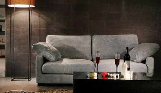 Armonia(アルモニア)公式サイトがずっとメンテナンス中?Armoniaの家具は楽天で買うべきかご紹介します。