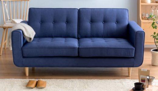 エア・リゾームインテリアの評判や口コミは?北欧スタイルのソファやベッドが人気!家具2000点を誇るエア・リゾームを深堀します。
