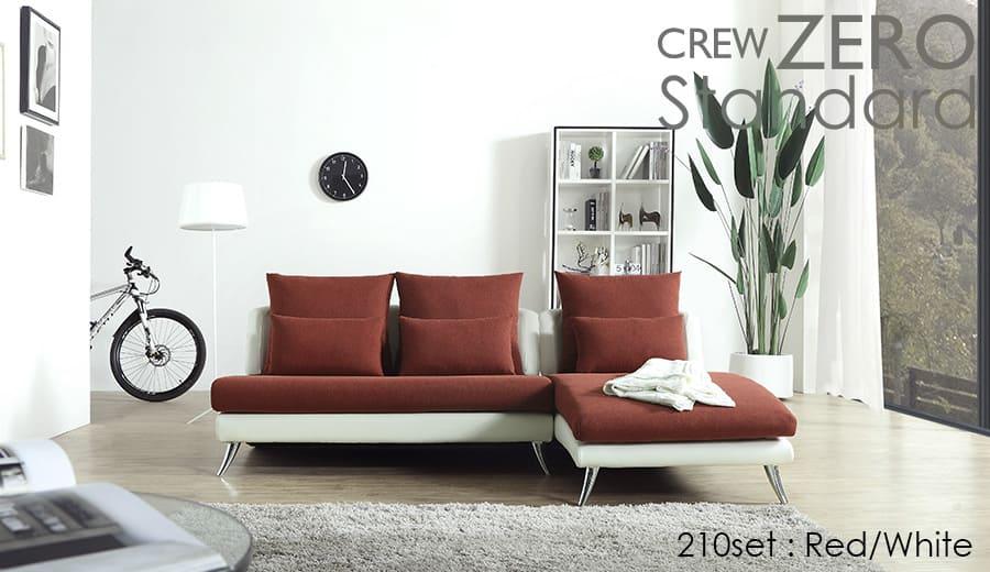 カーサカーサの家具の特徴