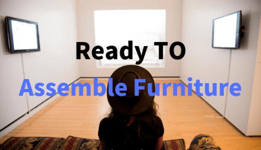 【LOWYA(ロウヤ)】家具の組み立て設置サービスを1分で紹介!【キーワードは開梱設置です】