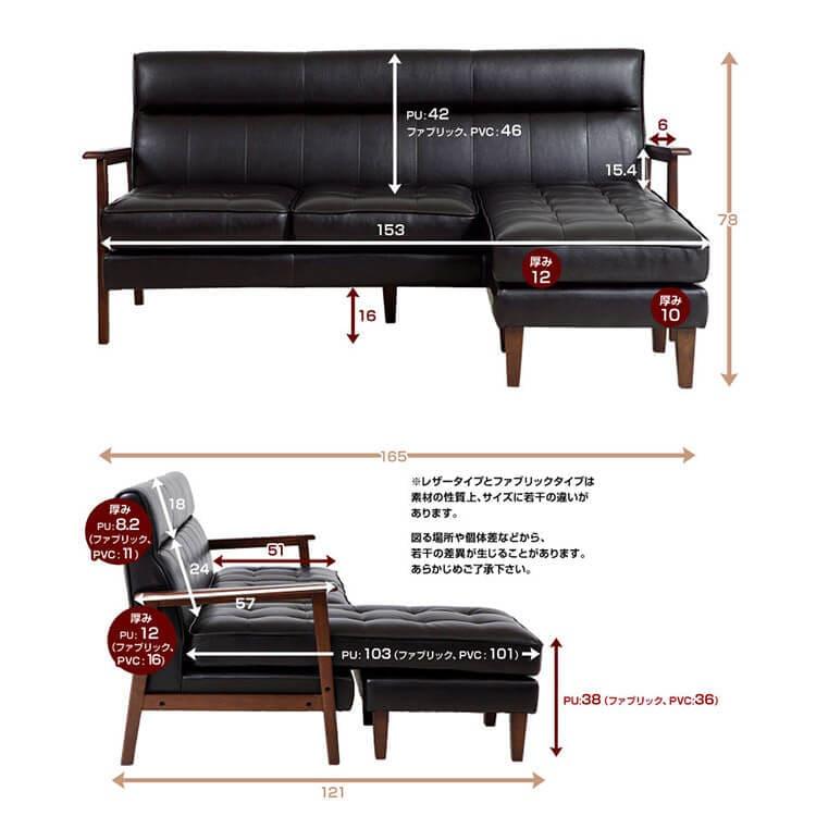 LOWYAのソファはコンパクト