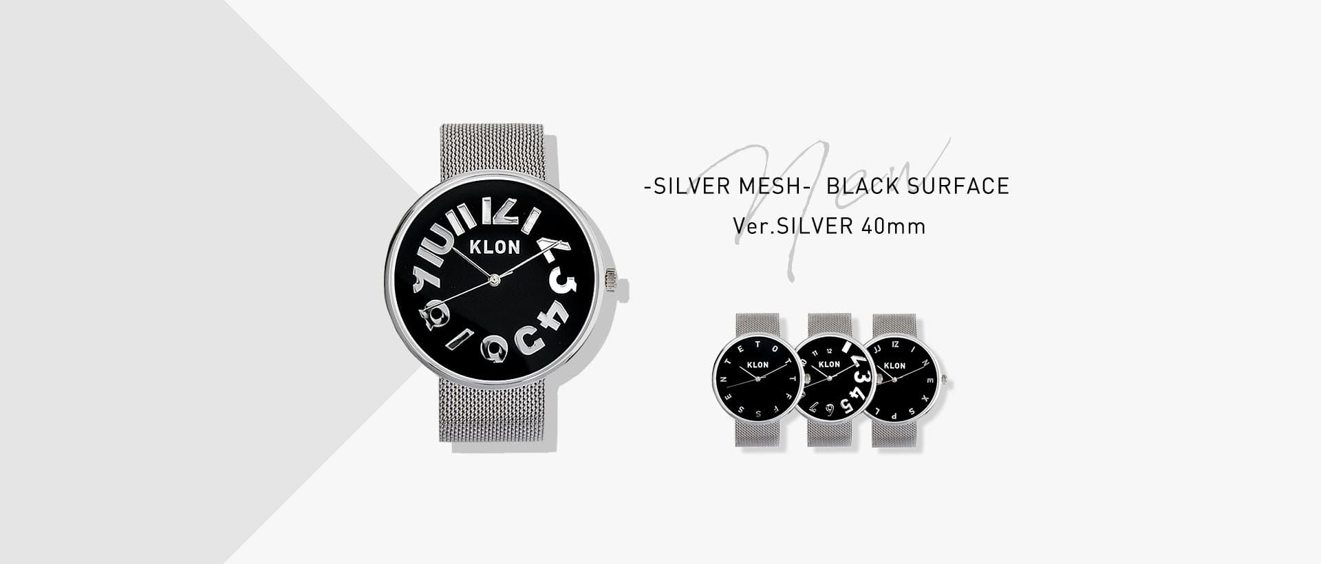 KLON(クローン)の腕時計の評判と口コミ