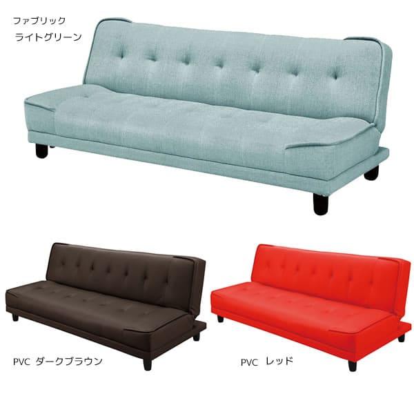 nerucoのソファベッド