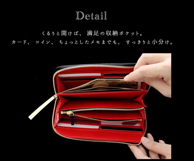 池田工芸クロコダイル財布の良い口コミ