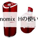 nanoMixHの使い方