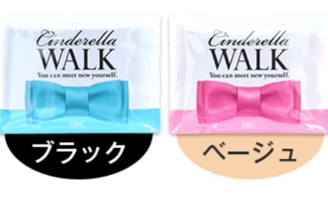 【シンデレラウォーク】7日間無料キャンペーンの返品