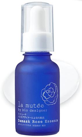 アドバンス保護美容液
