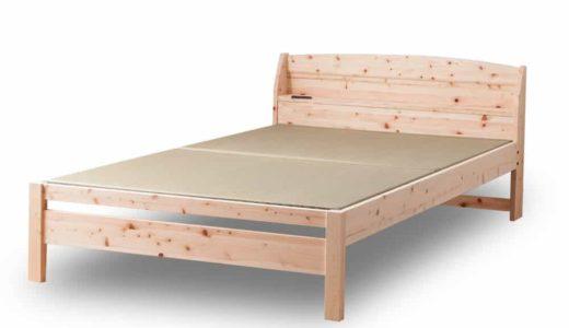 源ベッドおすすめ2