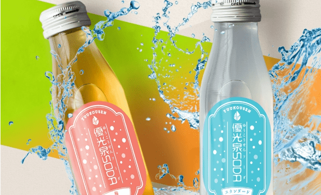 優光泉ソーダ500円モニター募集中