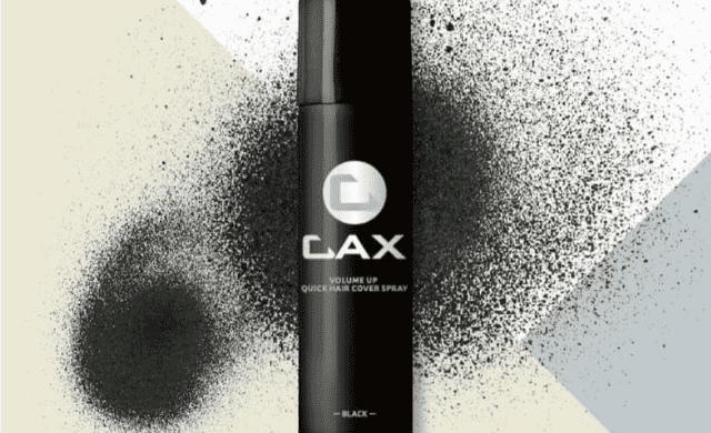 CAX(カックス)の良い口コミ