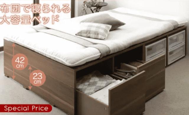 ベッドスタイルのおすすめベッド2