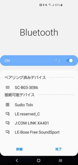 Sudio Tolv(ワイヤレスイヤホン)を本気でレビュー!5