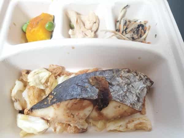 nosh(ナッシュ)鱈の香味焼き