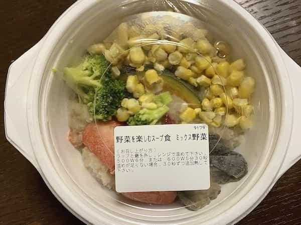 野菜を楽しむスープ食のうまみ溶け込むミックス野菜