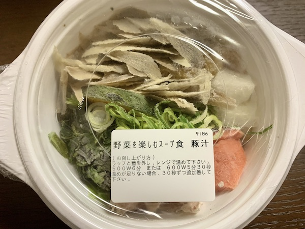 野菜を楽しむスープ食のかつお出汁のヘルシー豚汁
