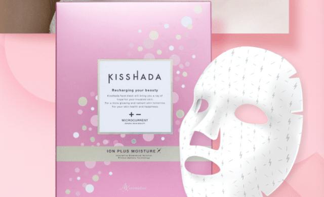 KISSHADA(キスハダ)の解約方法は?