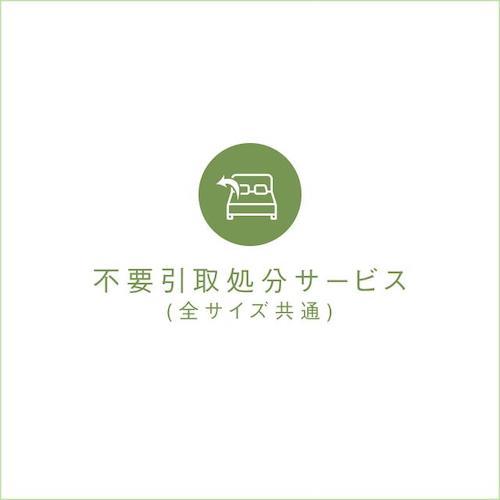 cacom(カコム)の良い評判・口コミ4